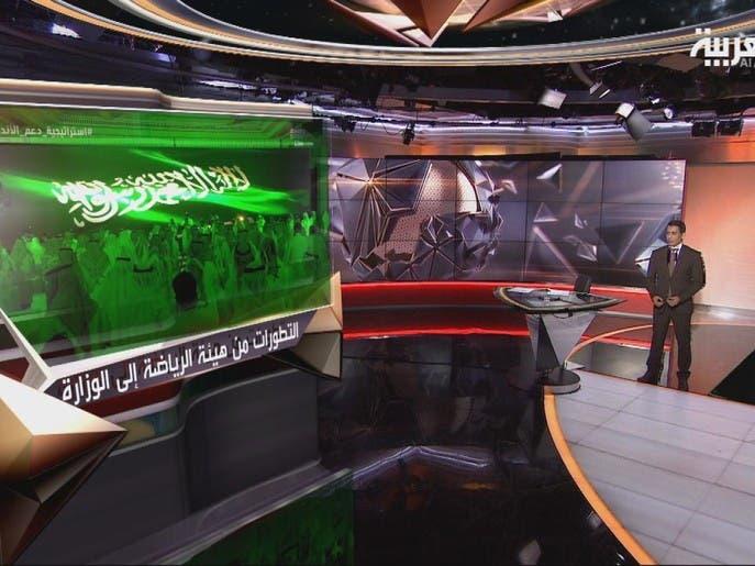 في المرمى | تحويل هيئة الرياضة السعودية إلى وزارة