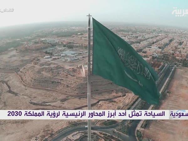 21.3 مليون زائر للسعودية في 2024