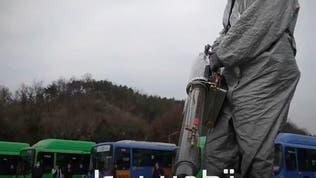 كوريا الجنوبية تشن حملة تطهير واسعة لوقف زحف فيروس كورونا