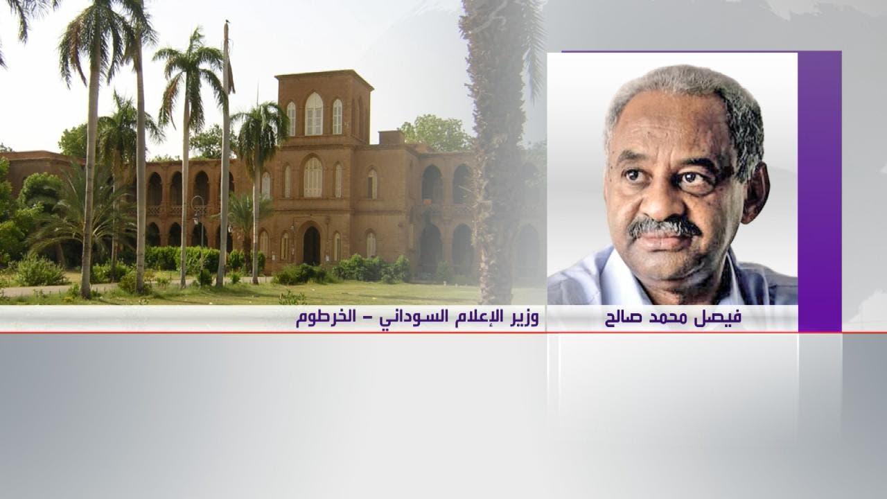 صالح: الحكومة الإثيوبية قد توظف اتفاق سد النهضة لصالحها في الانتخابات المقبلة