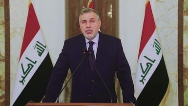علاوي يعتذر عن تشكيل حكومة العراق