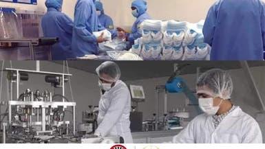 یک کارخانه با تولید 60 هزار ماسک در روز، در هرات افغانستان آغاز به فعالیت کرد