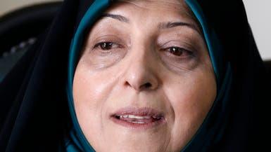 كورونا يتفشى في النظام.. ويصيب نائبة روحاني
