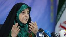 Iranian Vice President Masoumeh Ebtekar tests positive for coronavirus: Report