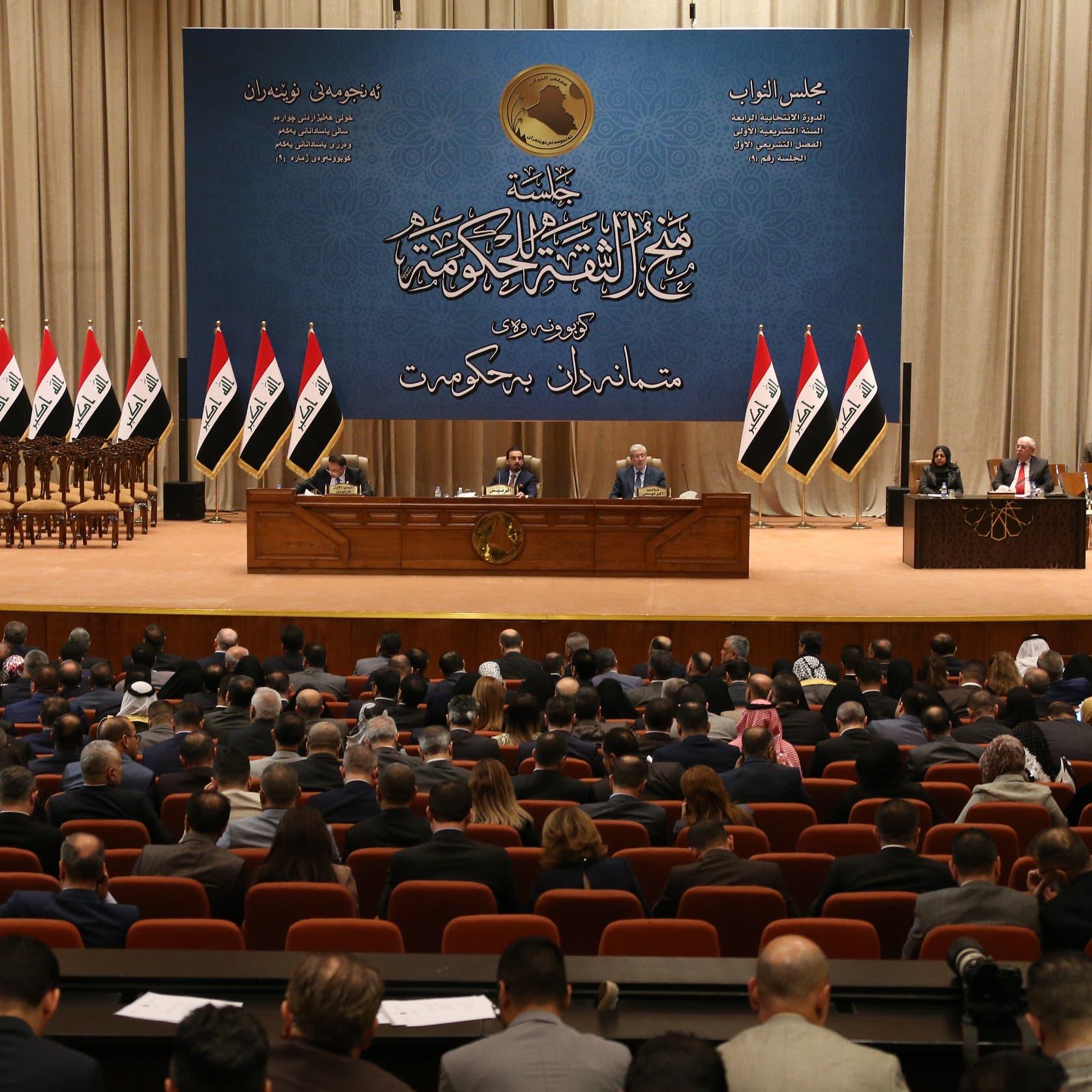 شاهد.. صور لقاسم سليماني تحيط جدران البرلمان العراقي
