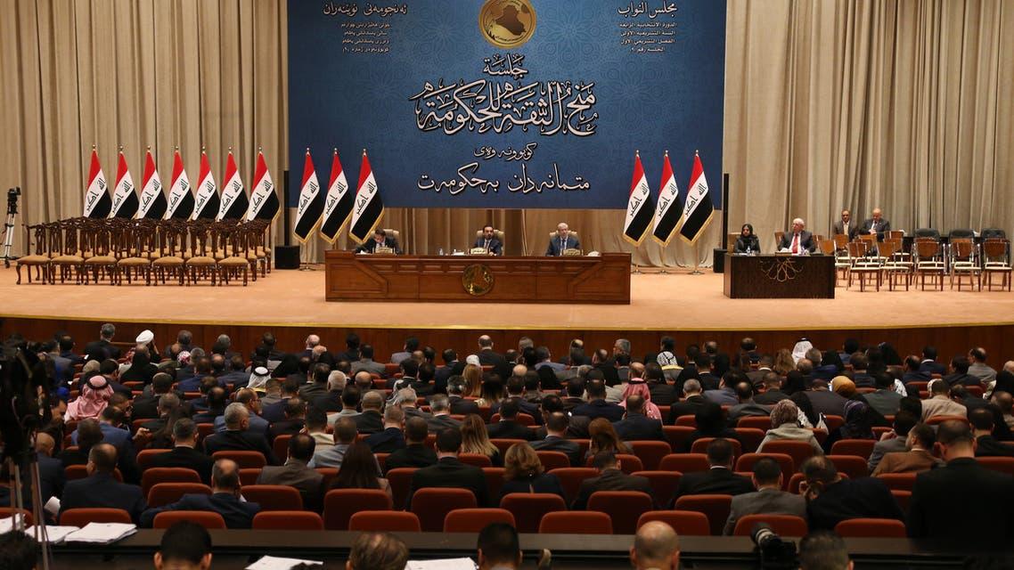 البرلمان العراقي(فرانس برس)