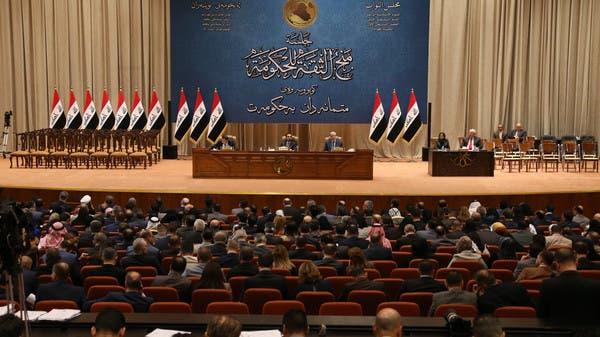 الوباء يضرب برلمان العراق.. عشرات النواب أصيبوا