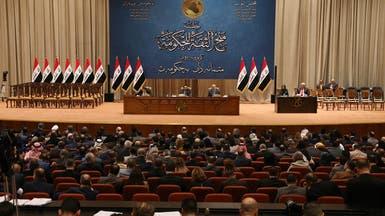 برلمان العراق يدعو لتدخل مجلس الأمن لوقف اعتداءات تركيا