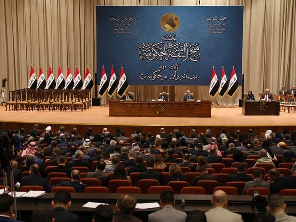 بعد تلويح أميركي بغلق السفارة.. العراق يتحرك ويحقق