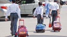 کرونا وائرس کے باعث سندھ اور بلوچستان میں تعلیمی ادارے بند کر دیے گیے