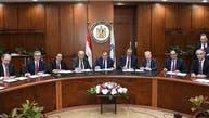 مصر تبرم اتفاقاً لتسوية نزاع مع فينوسا الإسبانية بملياري دولار