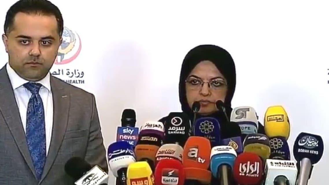 Kuwait: Cronavrius