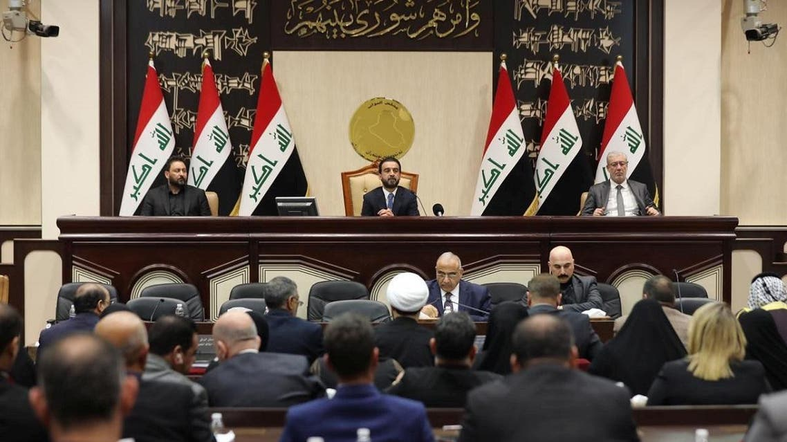 Members of the Iraqi parliament are seen at the parliament in Baghdad, Iraq. (Reuters)