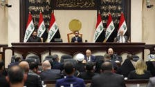 Iraq delays confidence vote on a new government over lack of quorum