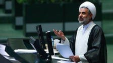 Iranian lawmakers criticize Tehran's deal with IAEA on snap nuclear inspections