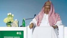 'اوپیک' کے سیکرٹری جنرل کی سعودی لباس میں اجلاس میں شرکت، شرکاء حیران