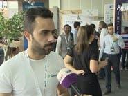 منصة Guruvise تسهل ربط الأشخاص للوصول لمعلمين