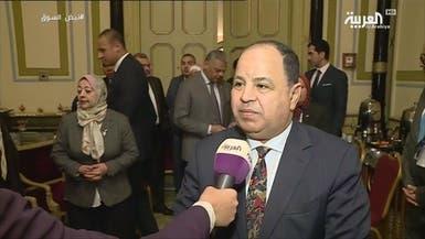 المالية المصرية: سقف إصدارات السندات الخضراء 5 مليارات دولار