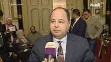 وزير مالية مصر للعربية: الانتهاء من ضرائب البورصة قبل نهاية فبراير
