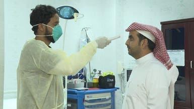 السعودية توقف تصدير منتجات الكشف والوقاية من كورونا