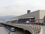 4 حالات كورونا في لبنان.. وإجراءات سفر جديدة