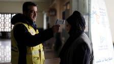 Lebanon bans entry to travelers from Iran, coronavirus-hit countries