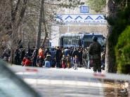 اليونان تمنع دخول مئات المهاجرين عند حدودها مع تركيا