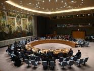 جلسة طارئة لمجلس الأمن لبحث التطورات في سوريا