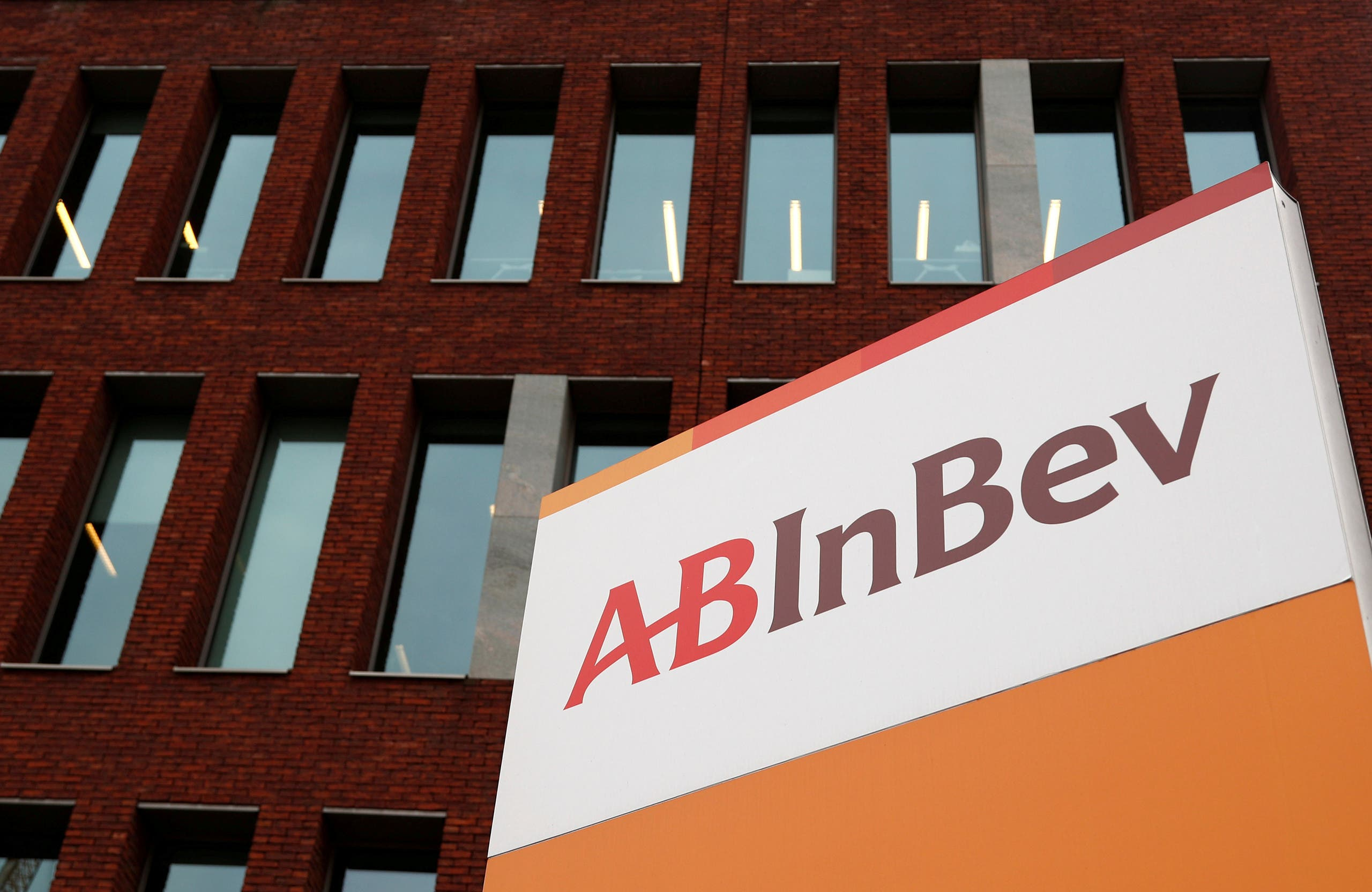The logo of Anheuser-Busch InBev is pictured outside the brewer's headquarters in Leuven, Belgium. (File photo: Reuters)