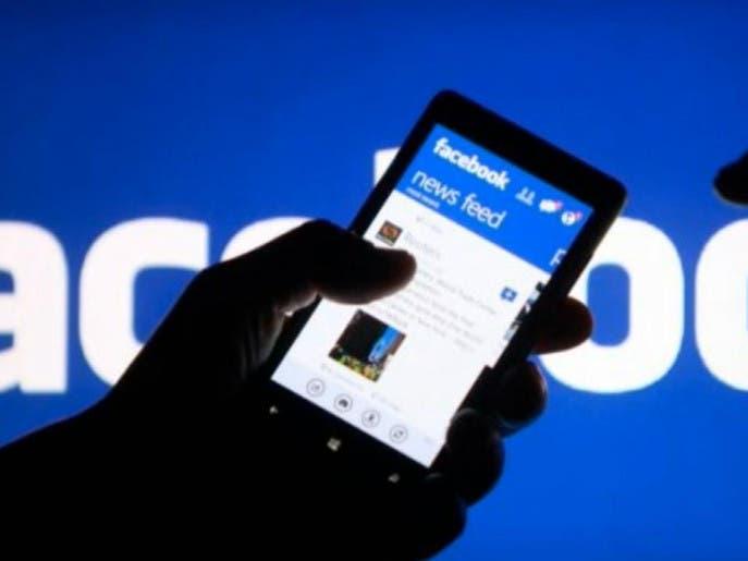 فيسبوك: لن نراقب المكالمات على Rooms