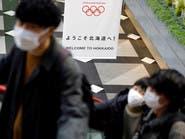 مخاوف من موجة ثانية في اليابان.. والمؤشر بالصرف الصحي