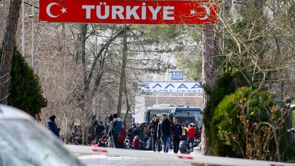 المفوضية الأوروبية تحثّ تركيا على الالتزام بمنع تدفق المهاجرين