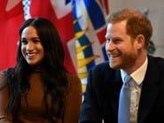 الأمير هاري وزوجته ميغان يقطعان العلاقات مع أربع صحف