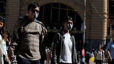 چین میں کرونا سے مزید 44 اموات ، ایک دن میں متاثرہ افراد کی کم ترین تعداد ریکارڈ