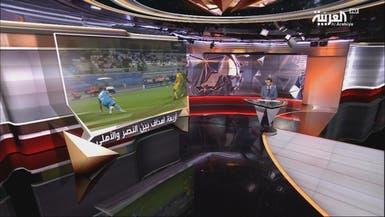 في المرمى | الهلال يفوز والنصر يتعادل أمام الأهلي