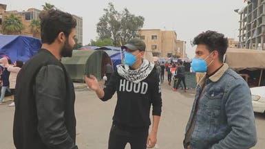 كيف تغلب العراقيون على نقص الكمامات؟
