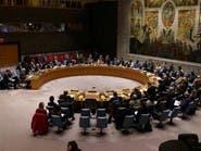 """ليبيا.. مجلس الأمن يطالب بـ""""انسحاب القوات الأجنبية والمرتزقة"""""""