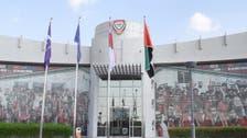 إيقاف أنشطة كرة القدم في الإمارات حتى إشعار آخر