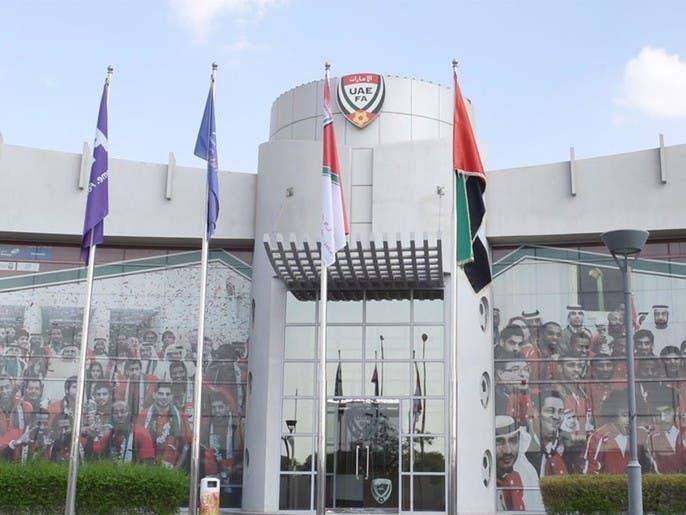 الاتحاد الإماراتي يؤكد استمرار إيقاف نشاط كرة القدم