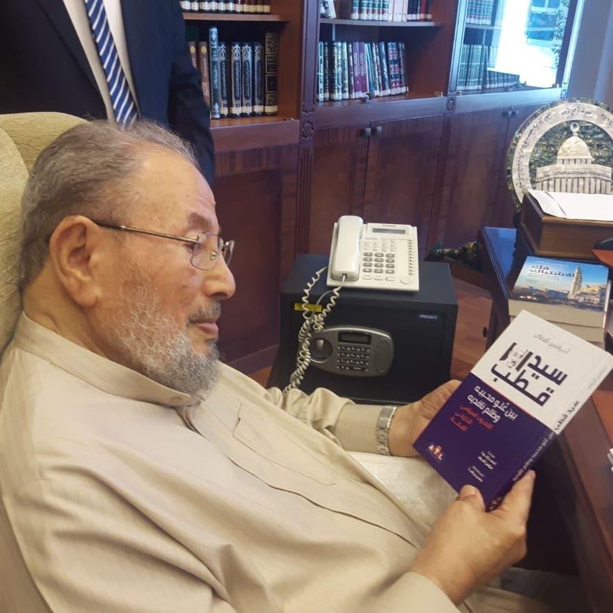 """مستشار أردوغان: أرسلت للقرضاوي كتابي الجديد عن """"سيد قطب"""""""