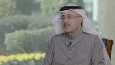 أرامكو الوجه الآخر.. مبادرات لدعم التنمية السعودية
