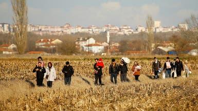 تركيا تواصل لليوم الثاني فتح حدودها لتدفق اللاجئين إلى أوروبا