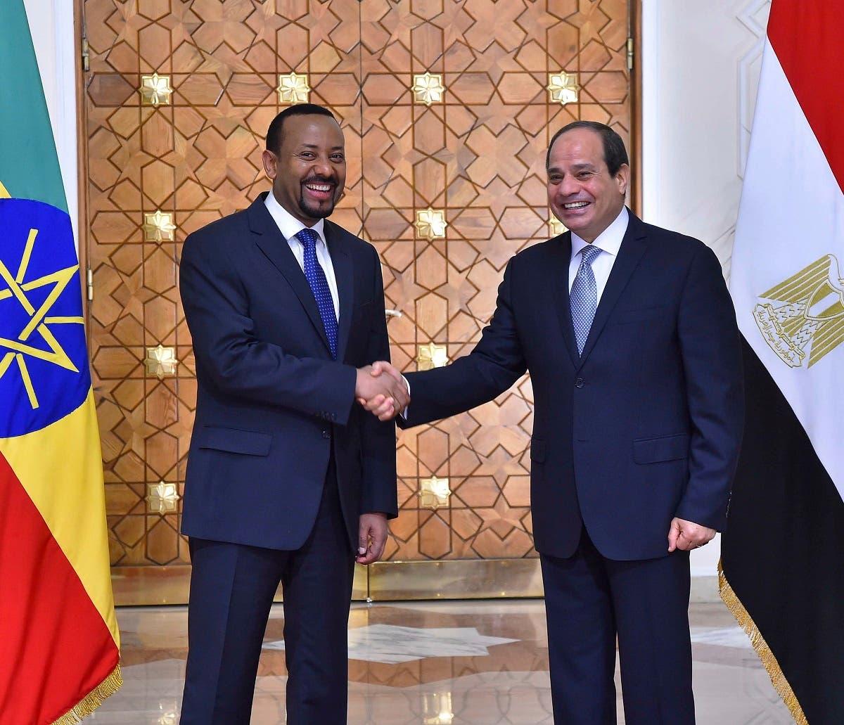 الرئيس المصري عبدالفتاح السيسي ورئيس الوزراء الإثيوبي آبي أحمد