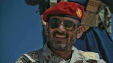 جنرل صغیرحمود عزیز یمن کے نئے آرمی چیف تعینات