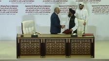 سعودی عرب: امریکا اور افغان طالبان کے درمیان امن سمجھوتے کا خیرمقدم
