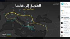Turkish state-owned TRT Arabic posts map showing refugees' path to France