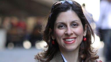بريطانية مسجونة في طهران تشتبه بإصابتها بفيروس كورونا
