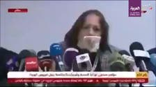 Palestine health minister in coughing fit during presser over coronavirus threat