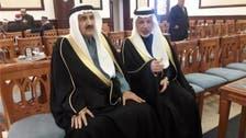 سعودی شاہی مشیر کی شاہ سلمان کی نیابت میں حسنی مبارک کی تعزیتی تقریب میں شرکت