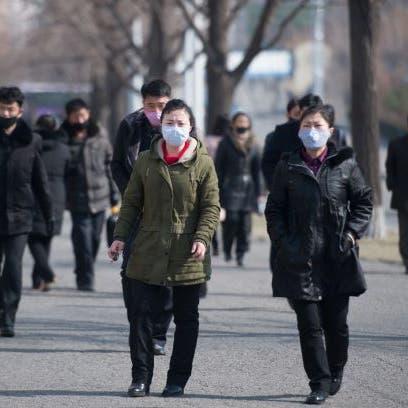 هذا ما أبلغته كوريا الشمالية لمنظمة الصحة عن إصابات كورونا